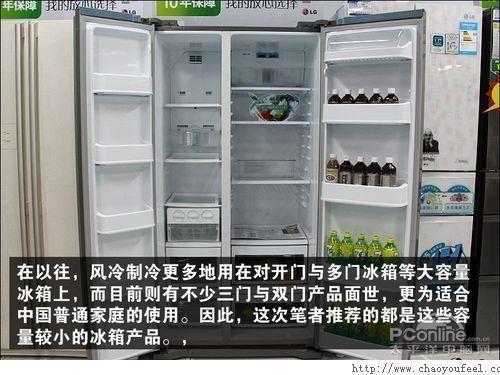 风冷冰箱风机接线图