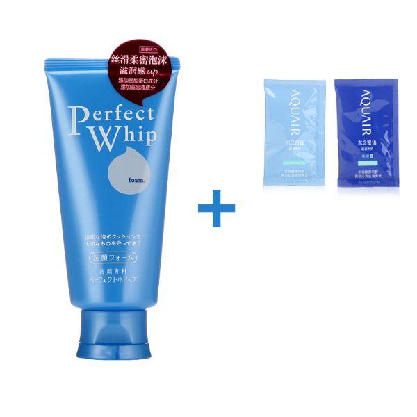 女性日常护肤基本的步骤