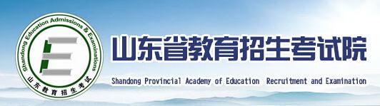 山东教育考试院2015年高考报名