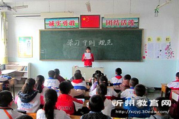 中学生行为规范演讲稿