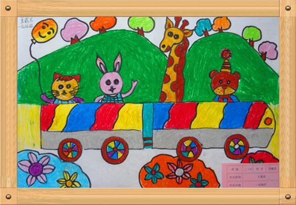 一年级绘画_一年级下绘画作品