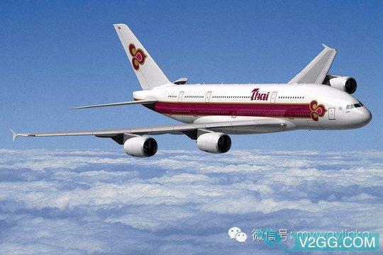 去泰国飞机多久