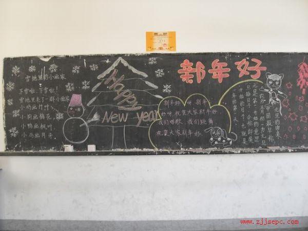 【迎新年手抄报8篇】_迎新年手抄报范文大全
