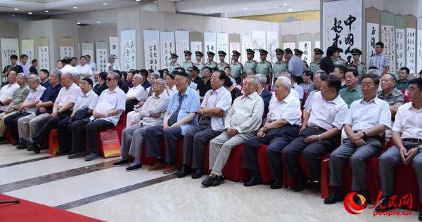 中华两岸百名将军部长与书画家作品展在京开幕.邱越摄