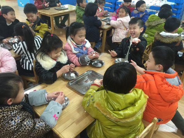 【幼儿园元宵节活动方案28篇】