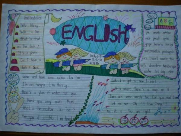 精彩的小学生英语手抄报欣赏