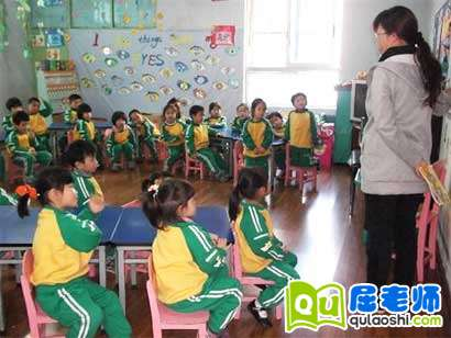 体育课教案,幼儿园中班体育教案8篇