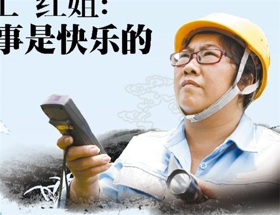 美丽档案 人物:伍小红 单位:台山供电局大江供电所 岗位:电表抄核