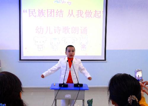 民族团结诗歌朗诵稿 民族团结诗歌朗诵 东城教研