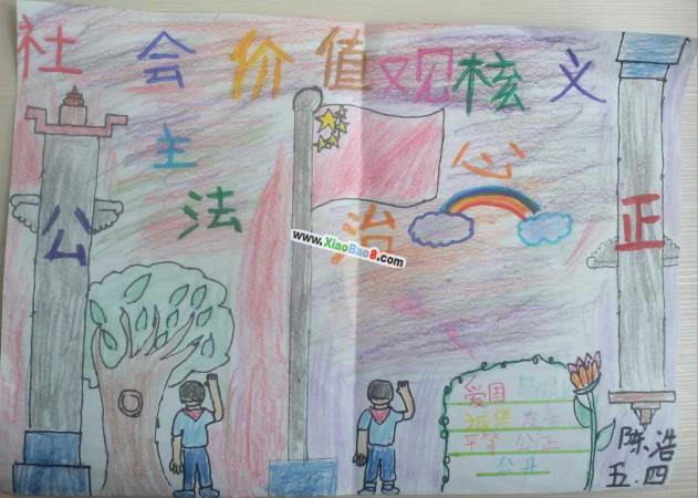 传统文化手抄报三年级范文大全 2018年传统文化手抄报三年级 东城教研