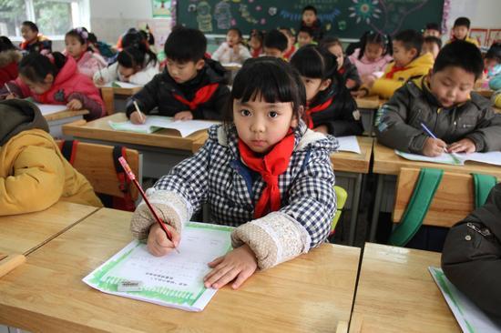 小学生一年级差生评语范文大全 2016年小学生一年级差生评语 东城教研