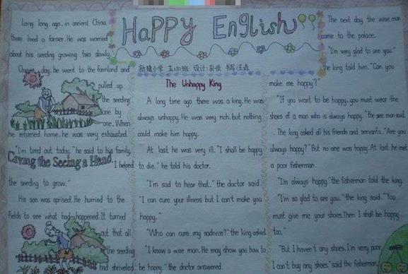 一年级小学生英语手抄报版面设计图大全