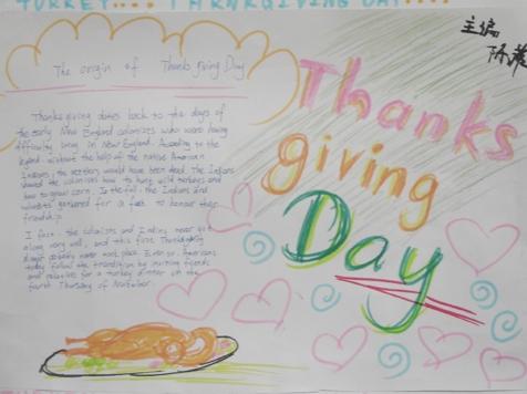 感恩节英语手抄报的版面设计图与花边内容资料