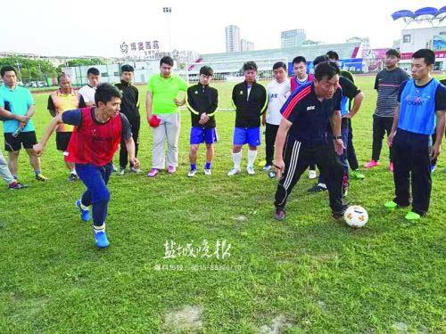 足球d级教练员考试