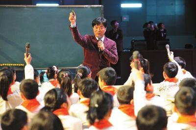 小学数学微型课模板 小学数学优秀微型课 东城教研