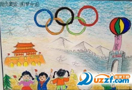 关于冬奥会的绘画作品