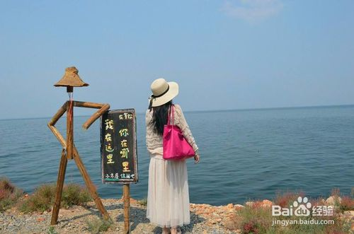 """河北省为什么简称""""冀""""?河南省为什么简称""""豫""""?"""