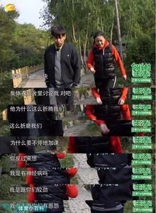黄磊学生曾晖是谁怎么回事演过戏吗干嘛的?曾晖老公是谁资料照片