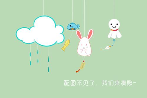 不过后来彼此性格很合得来,吴磊就像个小绅士一样,性格也很可爱