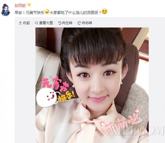 赵丽颖新男友王昊被粉丝嫌丑绯闻男友个个颜值高
