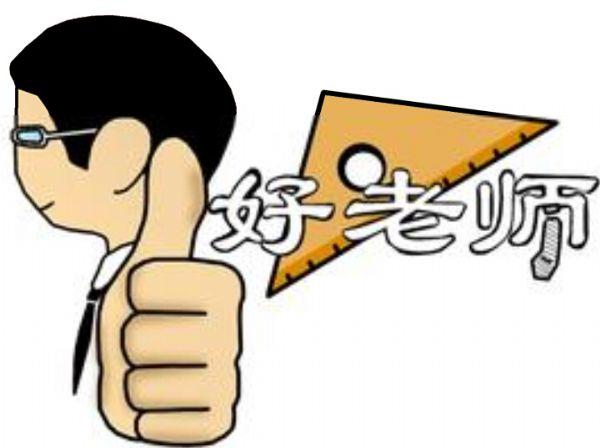 动漫 卡通 漫画 设计 矢量 矢量图 素材 头像 600_448