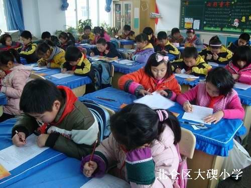 小学四年级班主任班级管理工作总结