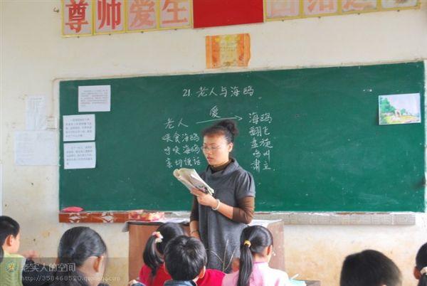 小学四年级数学上册教学总结精选