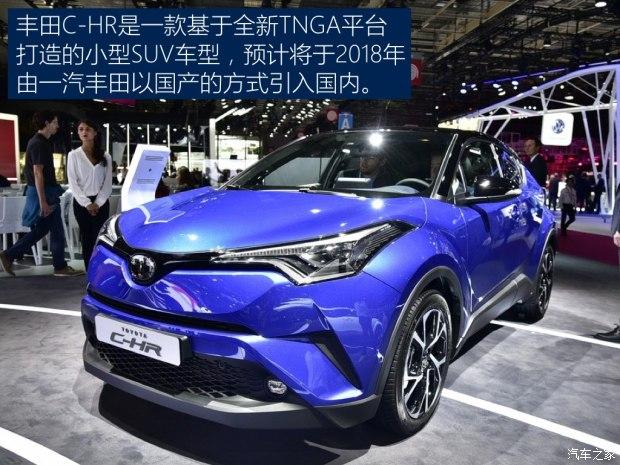 ����/小型SUV一汽�S田明后年推2新�