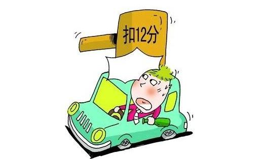 实习期驾驶证的扣分规定