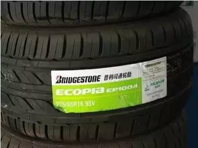 世界知名汽车轮胎品牌排行榜