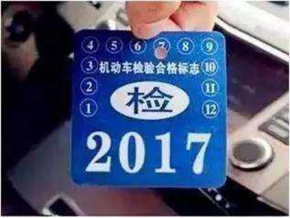 交警提醒:10月1日起,汽�年�z新�已�绦�,不清楚的�⒖�12分