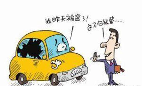 不花一分冤枉钱 新车必须购买哪些保险