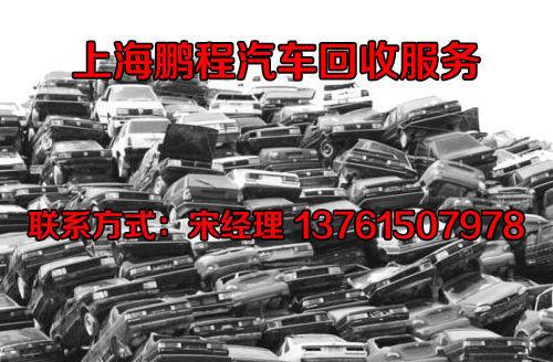 上海��U�回收