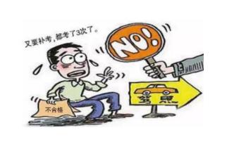 2017科目四有�状慰荚��C��?