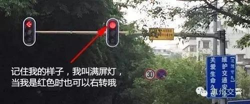 惠州�主�注意!�M屏信��糇��t,右�D不算�J�t��