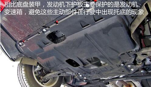 长文分析,汽车底盘装甲有没有效果?