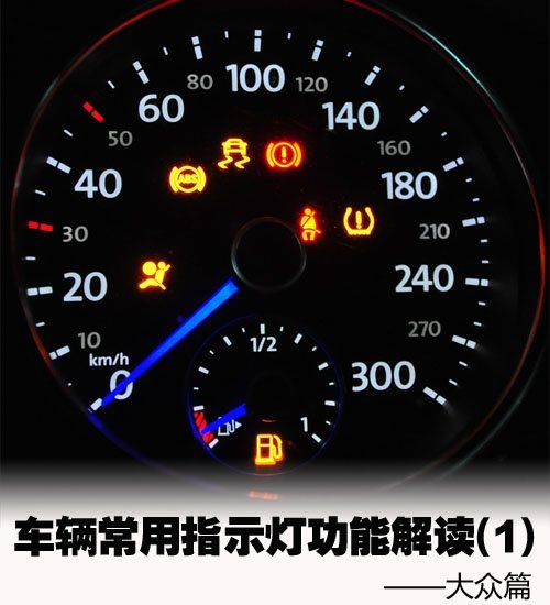 ��v常用指示�艄δ芙庾x(1)大�篇(全文)