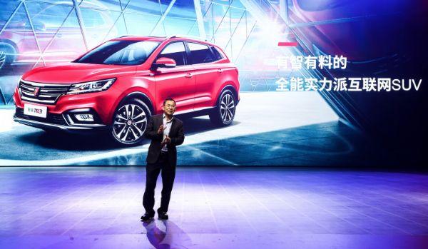 荣威RX3发布,这次上汽和阿里带来了怎样的互联网汽车