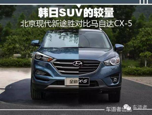 �x�D�n日SUV的�^量,北�F新途��Ρ锐R自�_CX