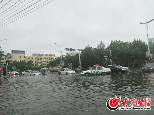滨州:大雨过后车牌不见补办最快仅需半小时