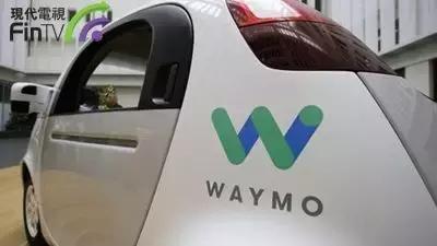 "�o人�""末日""要�砹�?�^Uber出事后,Waymo�o人�也出事了"