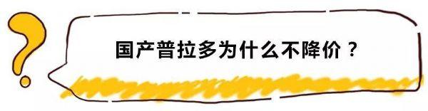 ���a普拉多�槭裁床唤�r?