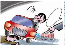 开车撞死人赔偿标准怎么确定呢?