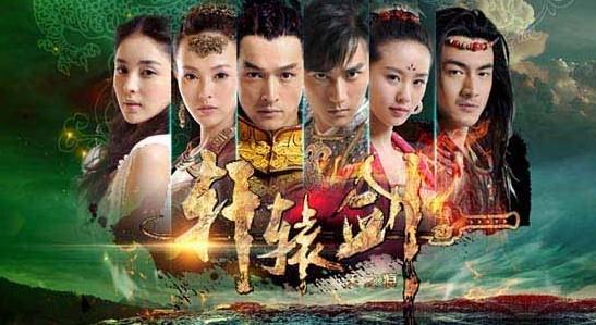 《轩辕剑之天之痕》持续火爆 网传唐人将开拍续集