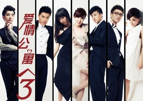 小贤依旧好男人《爱情公寓3》明日预告
