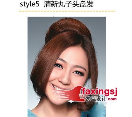 6款韩式盘发发型图片