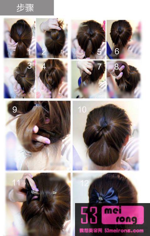 怎样扎头发好看_怎样扎头发简单好看_怎样扎头发方法图解_网友热点图片