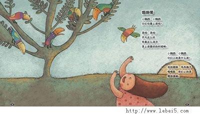 关于六一儿童节的那些诗歌
