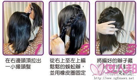 第六个发型:日式猫耳朵 把上部分的头发分成左右两侧,两侧的头发都向图片