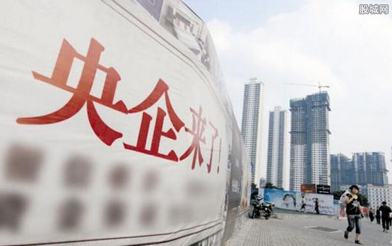 中国有多少家央企国企